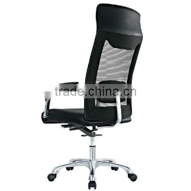 Middle back office swivel chair