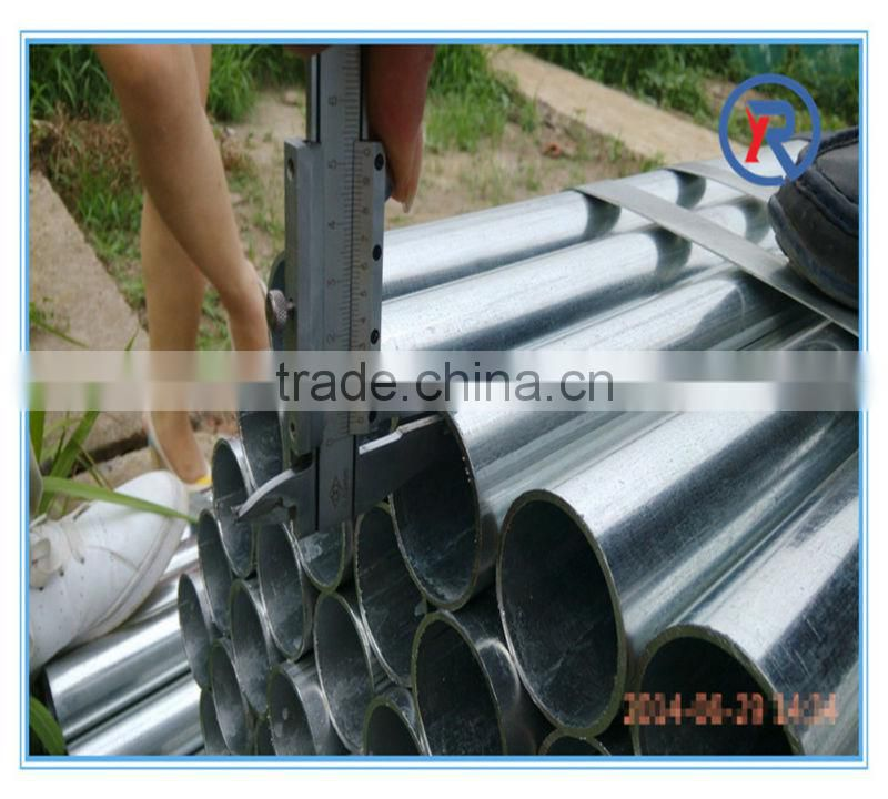 cheap electro galvanized iron wire made in hebei china
