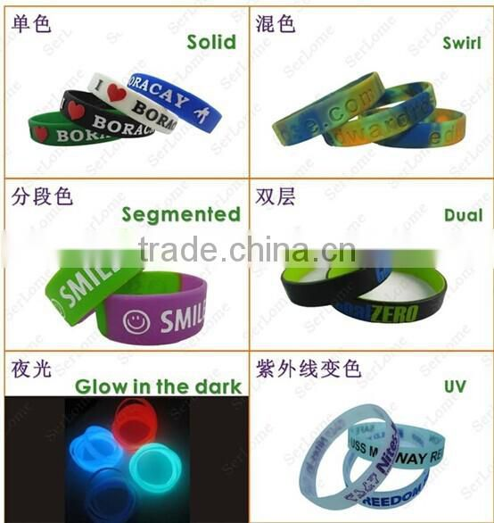 customized swirl silicone bracelet
