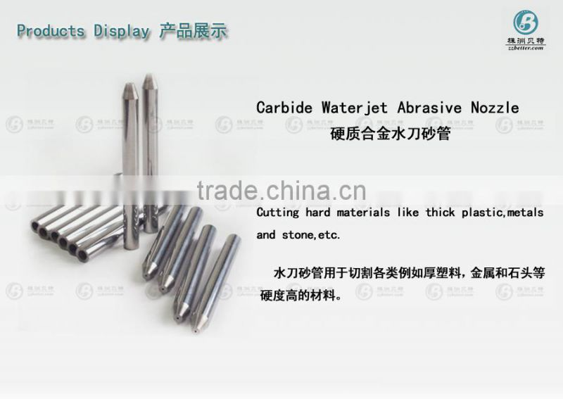 0.28mm waterjet cutting spare parts orifice