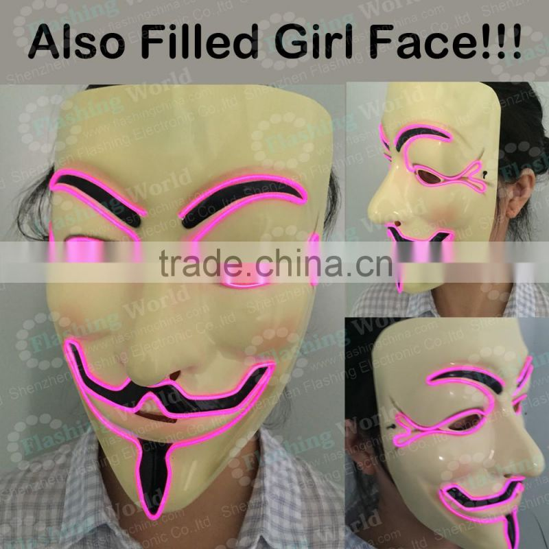 2016 new product el wire mask el wire sound activated face mask for wholesale