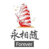 Forever-Inject International Holdings CO. Limited