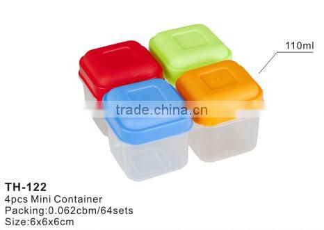 4pcs Min Container/Min Food Container/ Pp Storage Box TH-122