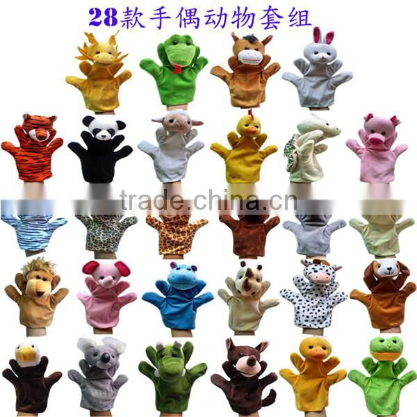 Animal Shaped Plush Hand Puppet
