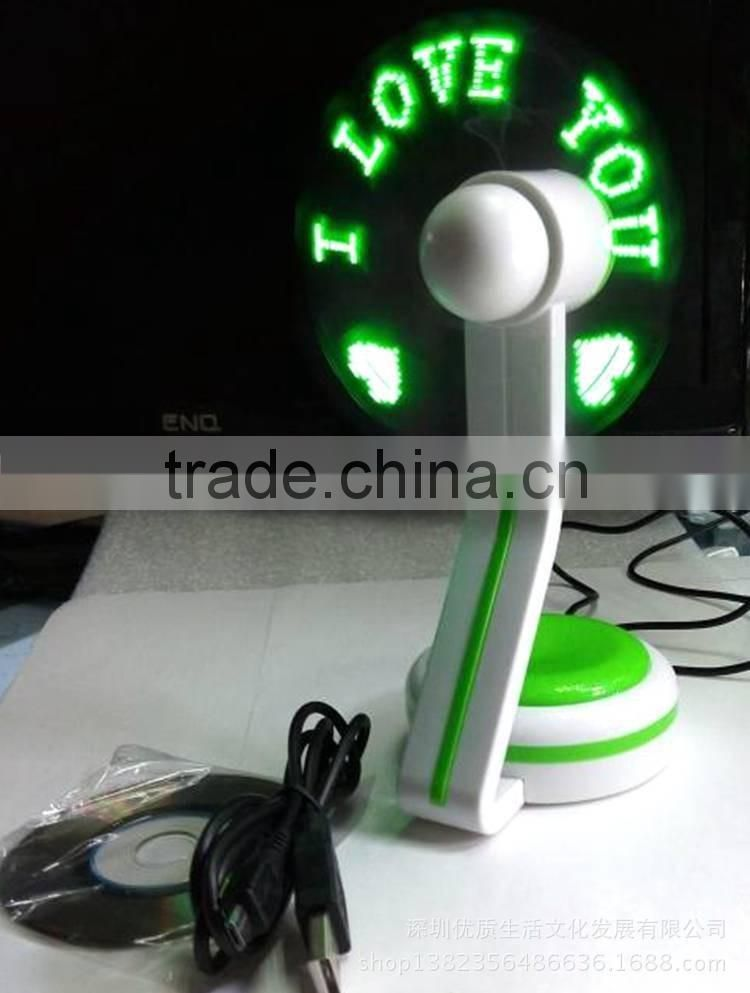 USB fan LED message usb fan promotional led usb fan customized words usb fan programmable led usb fan
