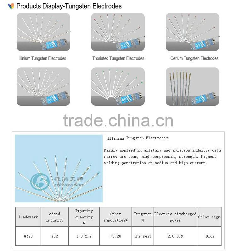 high quality tungsten electrode welding rods