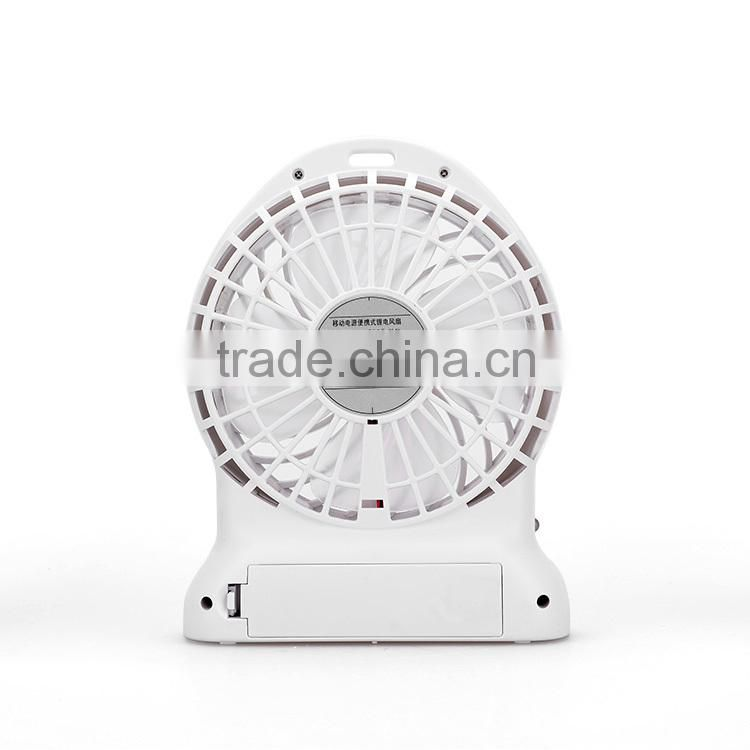 Hot New Products for 2015 Usb Rechargeable Portable Mini Fan for Power Bank 2600mah