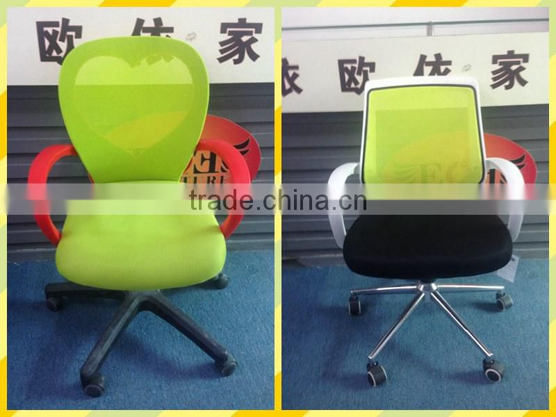 2015 new modern furniture office chair