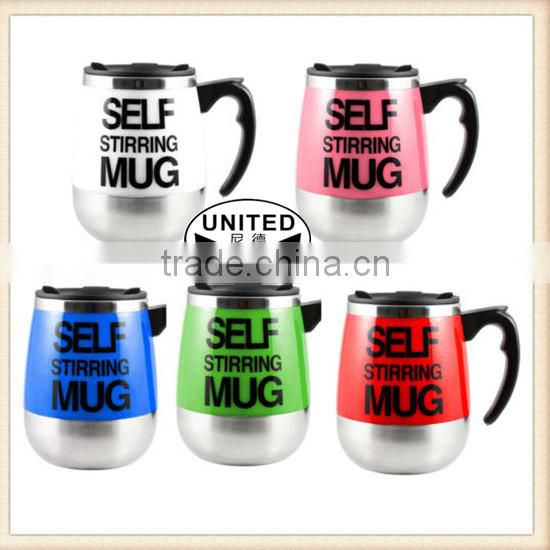 PLAIN LAZY SELF STIR STIRRING NOVELTY MUG TEA DRINKS MILK COFFEE CUP GIFT
