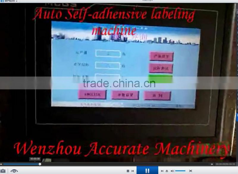 High Precision Adhesive Labeling Machine High Volume