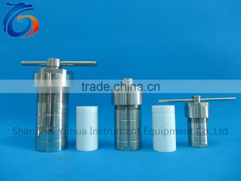 Small Pressure Vessels From Shanghai