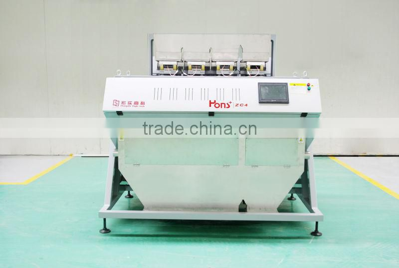 The new intelligent, Big Capacity Plastic CCD Color Sorting Machine