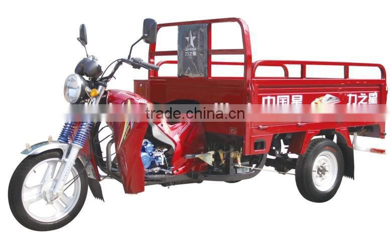 trike 3 wheel 150cc tricycle made in china