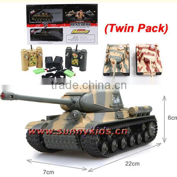 Infrared Combat RC Tank RC Battle Tank huanqi tank(Twin Pack) 529Tank