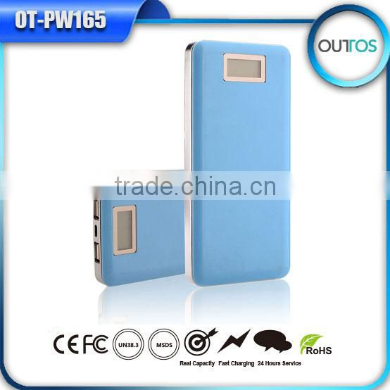 Best quality slim china power bank charger 12000mah with lcd