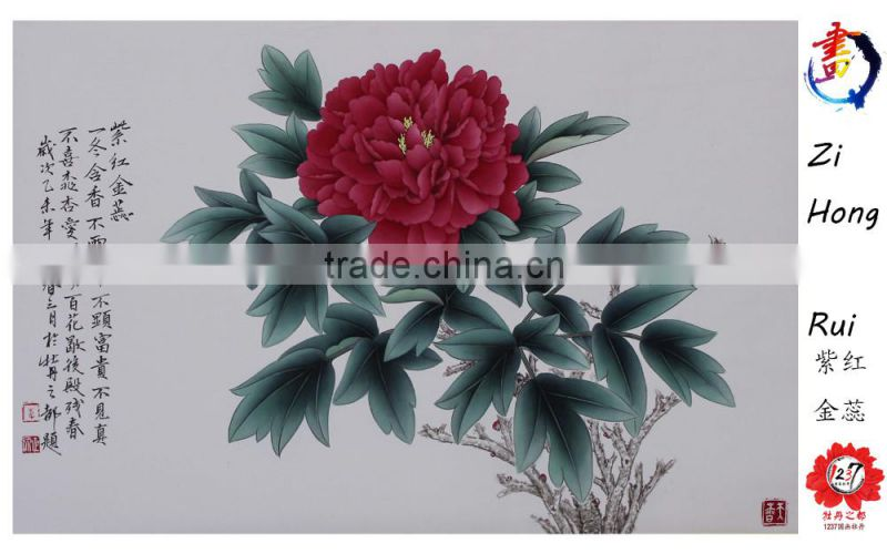 Hot sale modern art painting examples/traditional chinese painting