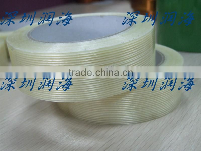 Electrical material adhesive cloth tape