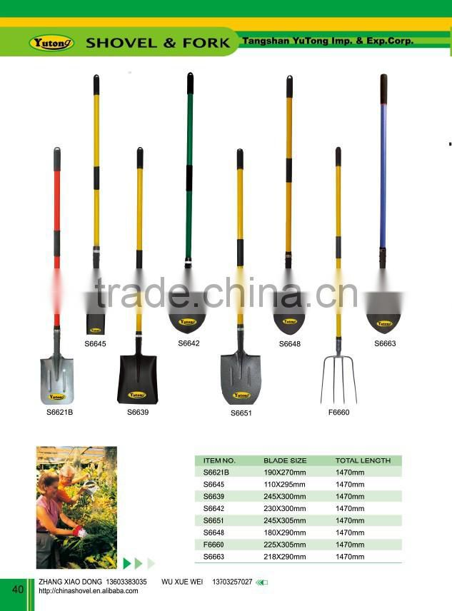 S6663 steel shovel with all metal handle