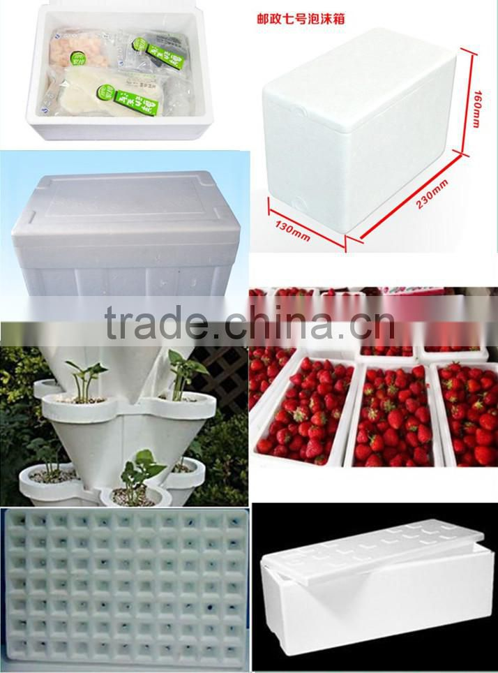 expandable polystyrene EPS beads foam concrete making machine