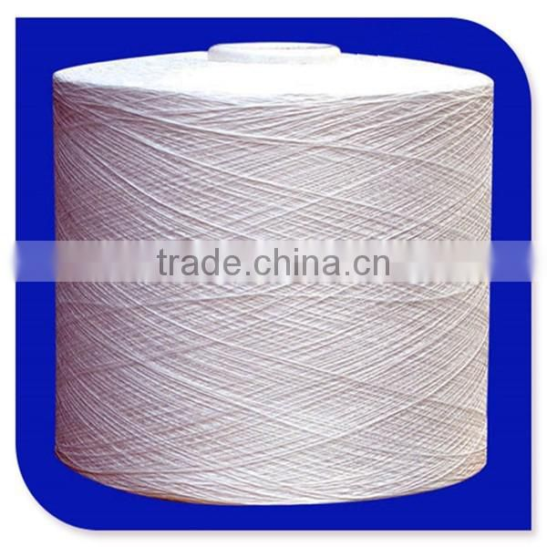 Low price Nylon 66 DTY 78DTex / 68F/2 FD sample free in good quality