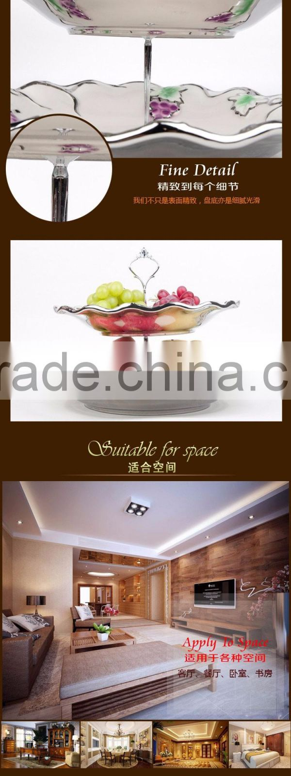 Wholesale ceramic candy tray ,fruit tray with golden handle in stock