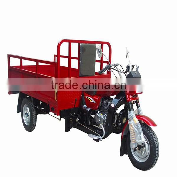 150cc three wheel motorcycle with Cooling System of air