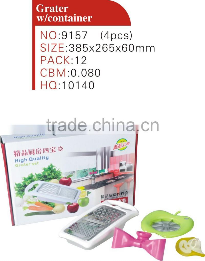 Hot-sell 4 pcs grater set