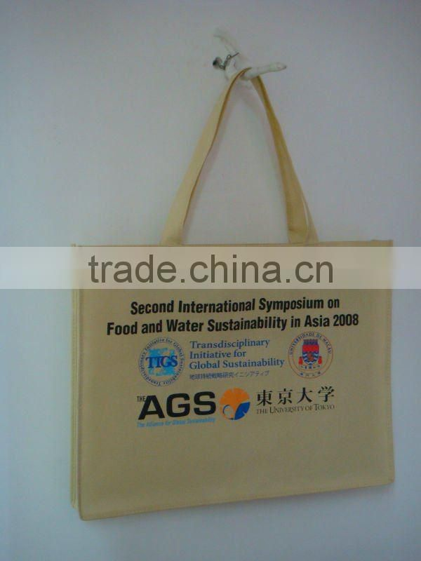 Cotton bag with 1C silk printing