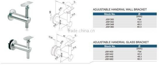 Stainless Steel Glass Bracket, glass mounting brackets, handrail bracket, railing bracket, adjustable bracket