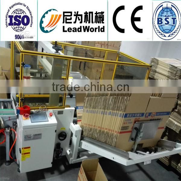 Full automatic carton box erecting machine