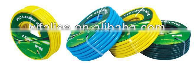 pvc flexible garden braided hose pipe