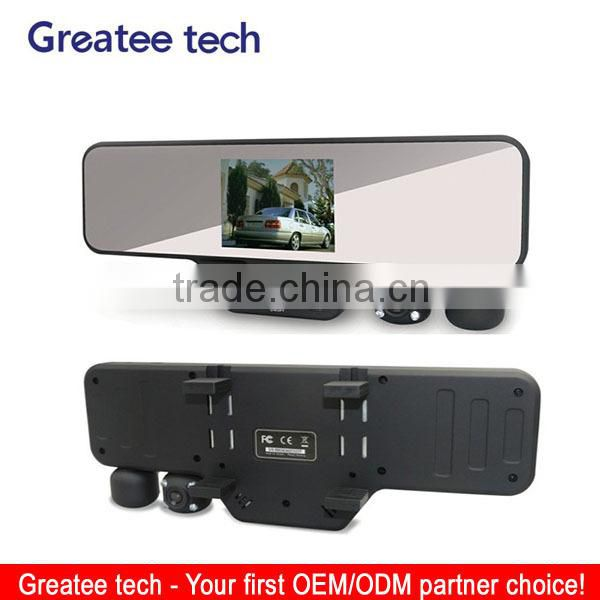 HD 3.5 inch dual camera mirror car black box