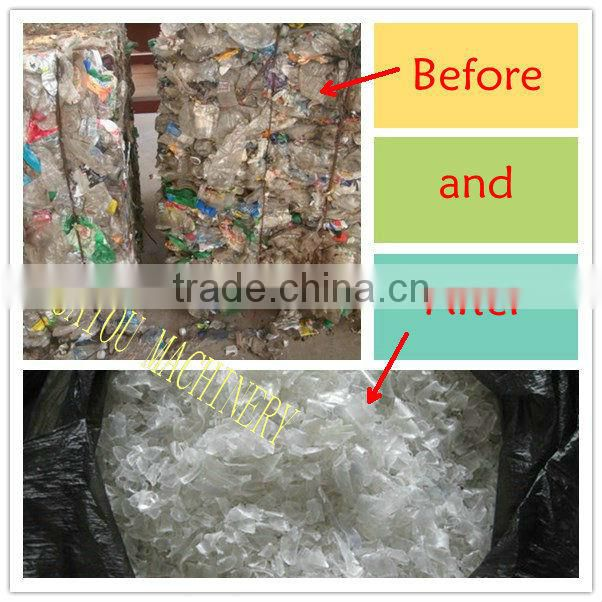 High Quality Plastic pet bottle recycling machine China