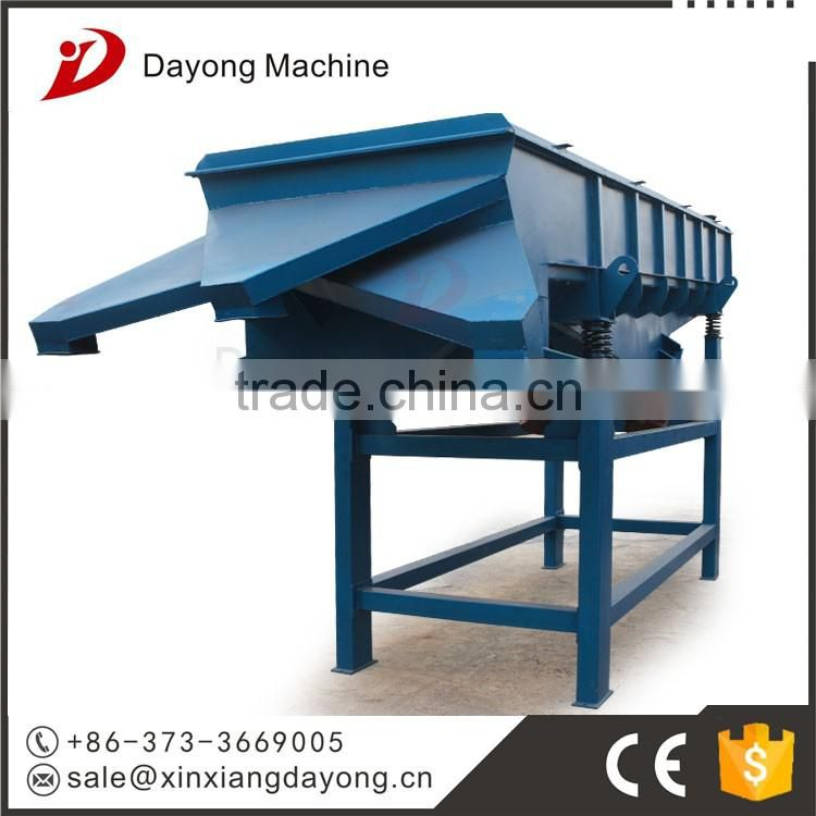 Newly design multi-deck vibrating screen for glasses powder