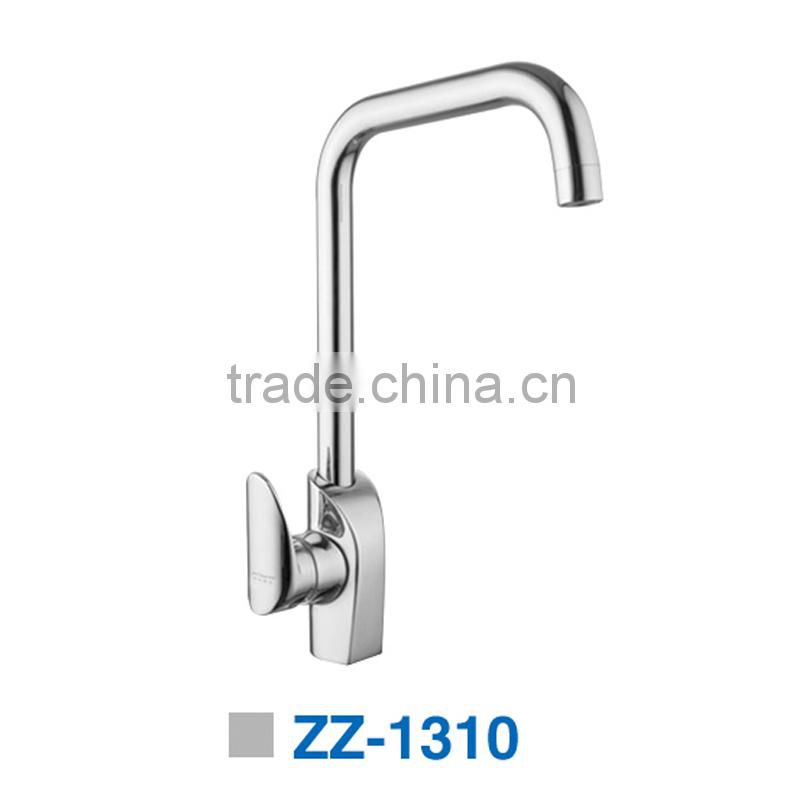 ZZ-1310 Kitchen Faucet kitchen faucet pull out single handle upc kitchen faucet