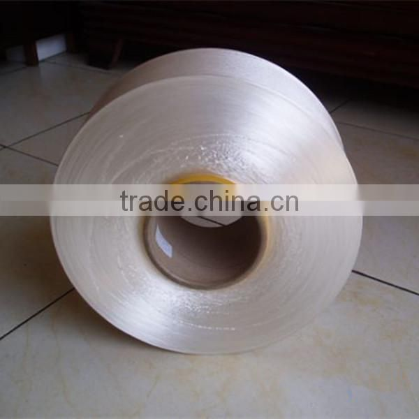Sample free 100% Nylon 6 Fdy yarn 40D/12F Bright Trilobal for weaving