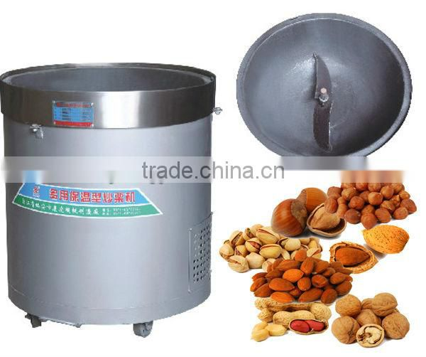 LY Series Roaster Machine for Nuts