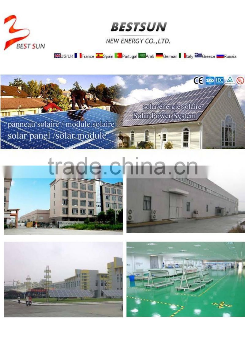 Residential on grid 5KW solar power plant system with all accessories 1000 w