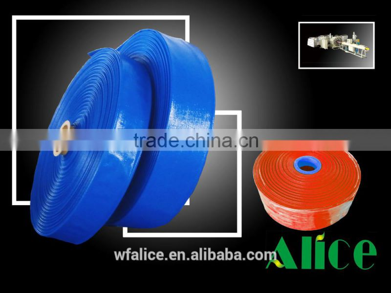 Pvc lay flat irrigation discharge water hose machinery
