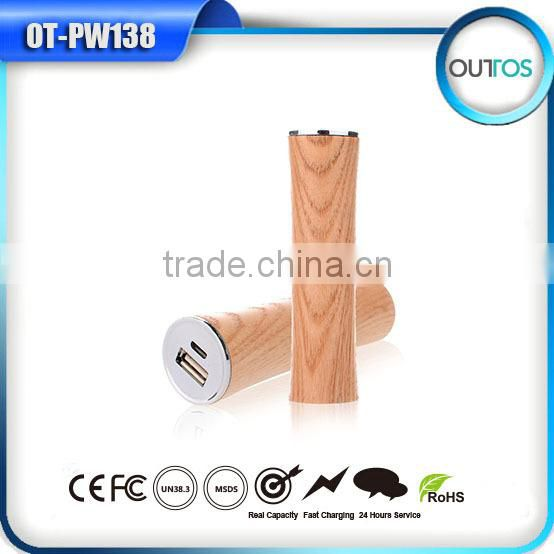 New arrival 2015 gifts promotion 2200mah wood power bank