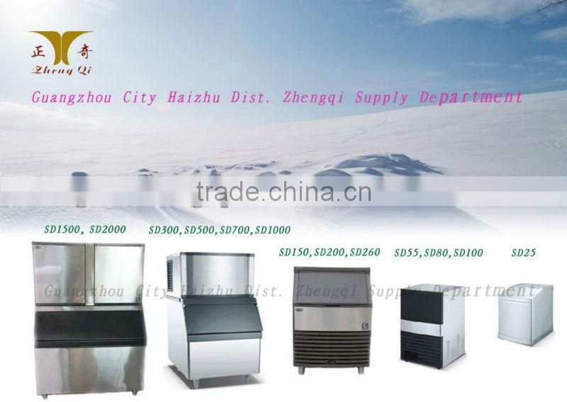 Stable Quality Portable Countertop Automatic Ice maker