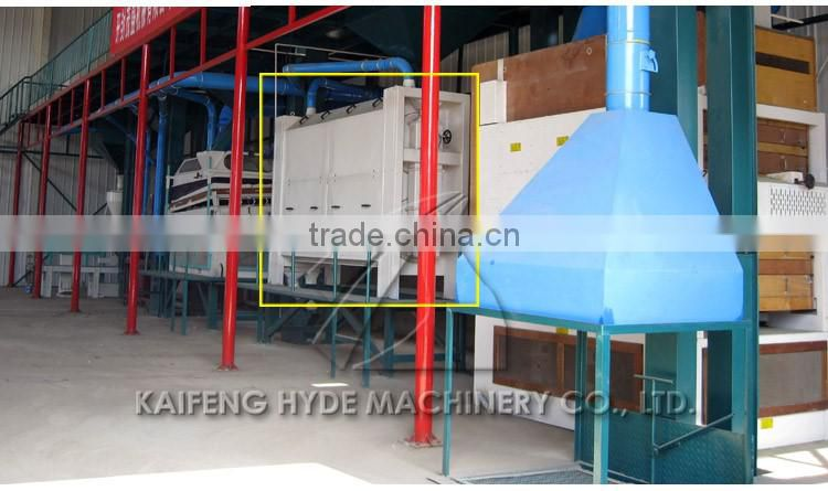 5XW-5 Vegetable seeds sorting machine indented cylinder