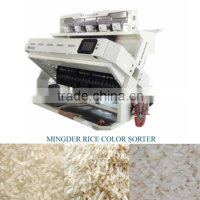 High quality competitive price Rice Color Sorter