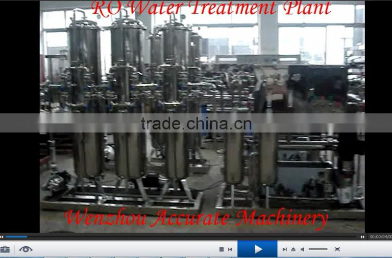 Hot Sale Drinking Water Treatment Plant/Purify equipment