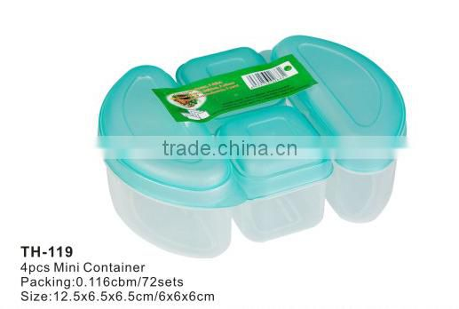 4pcs Min Food Container/Plastic Food Containers TH-119