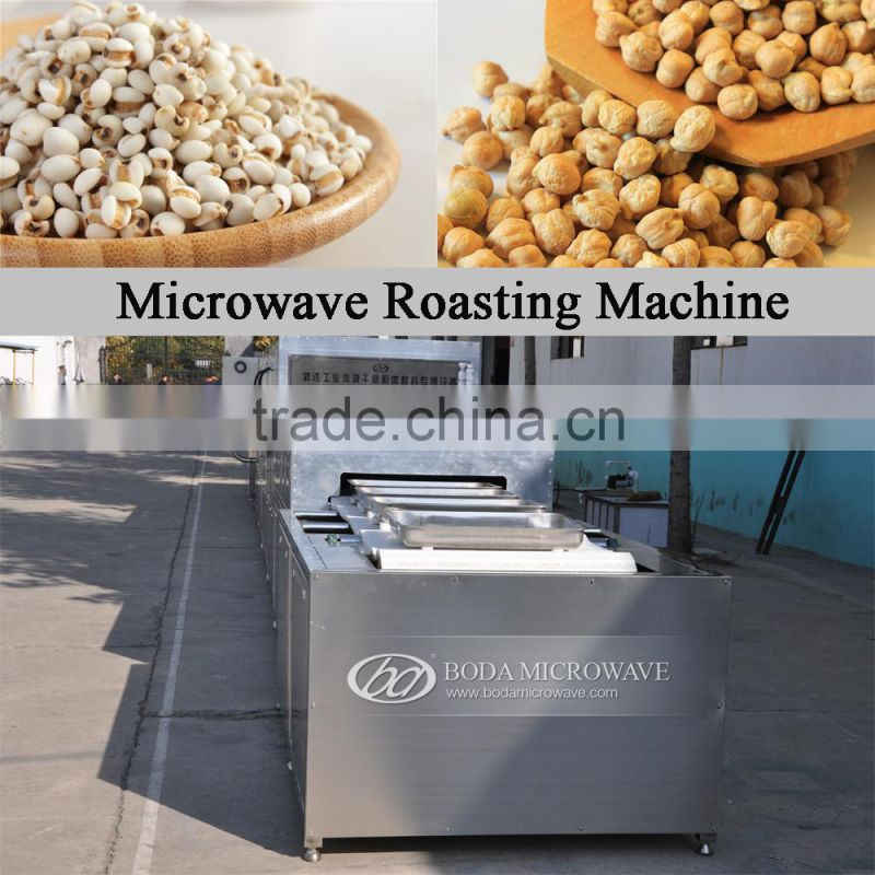 chickpea roasting machine