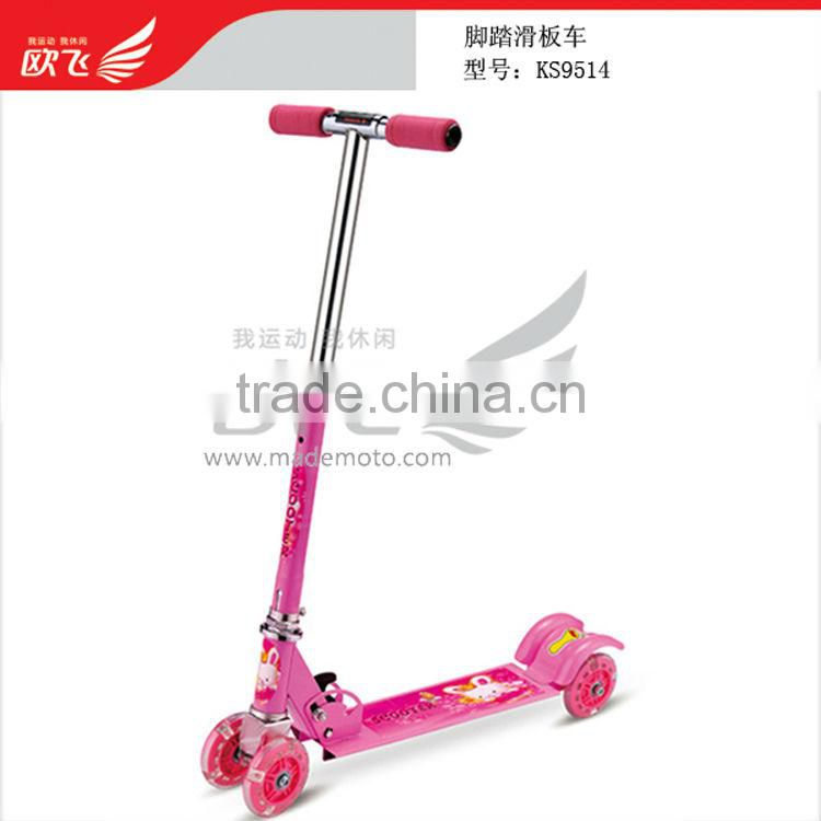 Cheap Full Iron Kids Kick Scooter