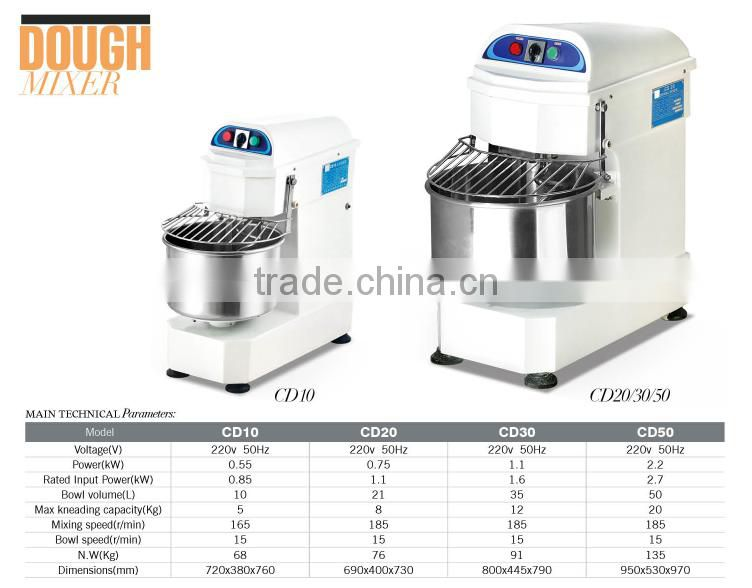 Commercial dough sprial mixer,Bakery bread dough mixer(CD50)