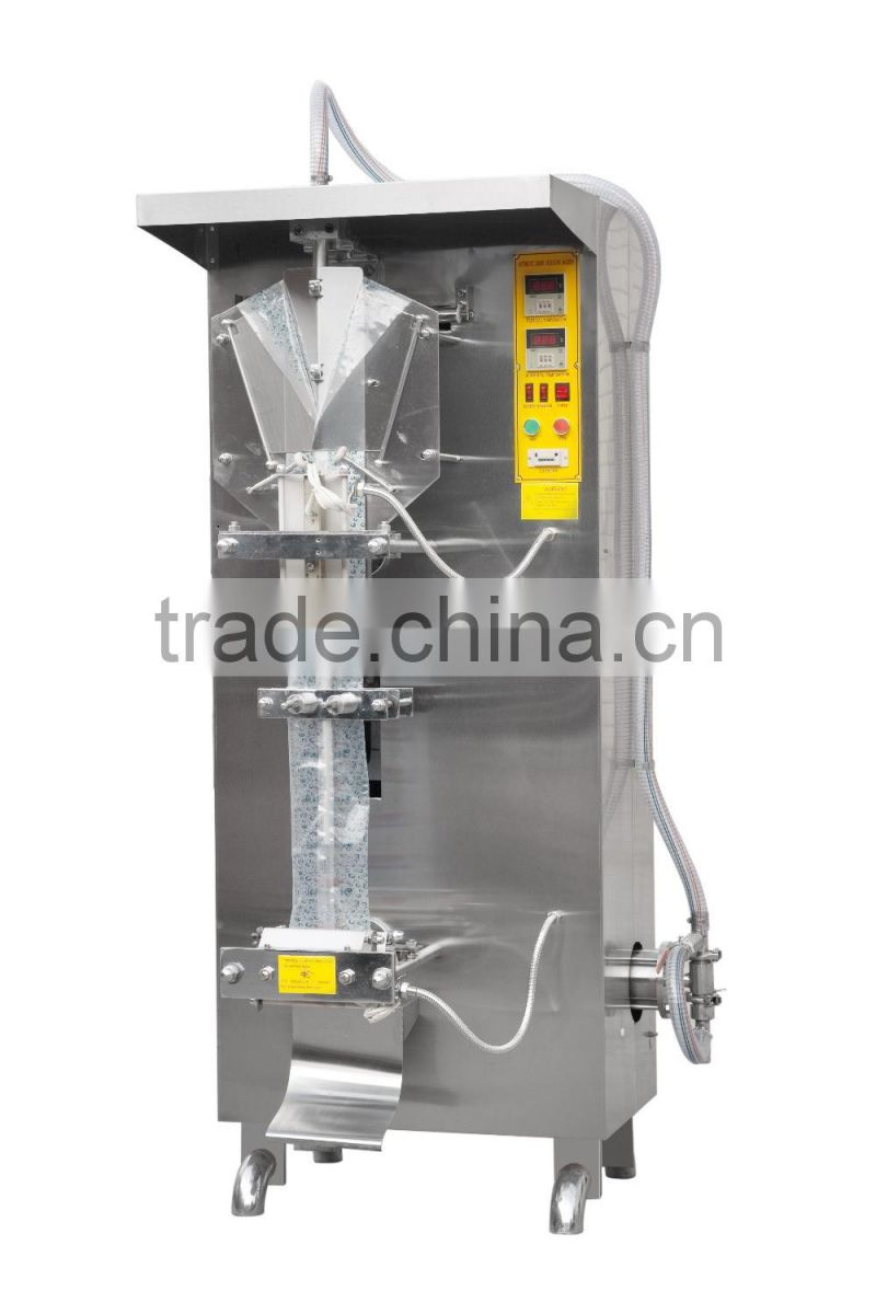 SJ1000 auto small vertical liquid sachet pesticide filling sealing packing machine
