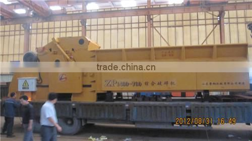 ZP1400A-700 biomass materials crusher